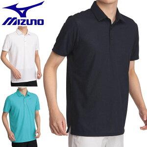 ミズノ ゴルフウェア メンズ ドライエアロフロー 半袖ポロシャツ 52MA1012 2021年春夏モデル M-2XL 【あす楽対応】