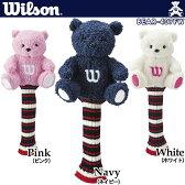 ウィルソン WILSON レディース フェアウェイウッド用 ベア ヘッドカバー BEAR-407FW