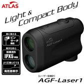 割引クーポン発行中!ユピテル YUPITERUアトラス レーザー距離計 AGF-Laser1