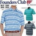 ファウンダースクラブ メンズ ゴルフウエア 小花ボーダー柄 半袖ポロシャツ FC-4221S