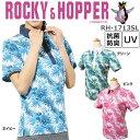 [セール品]ロッキー&ホッパー ROCKY&HOPPER レ...