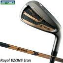ヨネックス Royal EZONE アイアン 4本セット[#7-P] XELA for Royal シャフト
