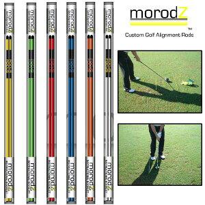 【PGAツアーで大人気!スタンスの向きを修正するスイング練習用品】morodZ アライメントバー 2...