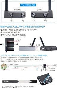 ヨネックスYONEXトライプリンシプルパターTP-S500