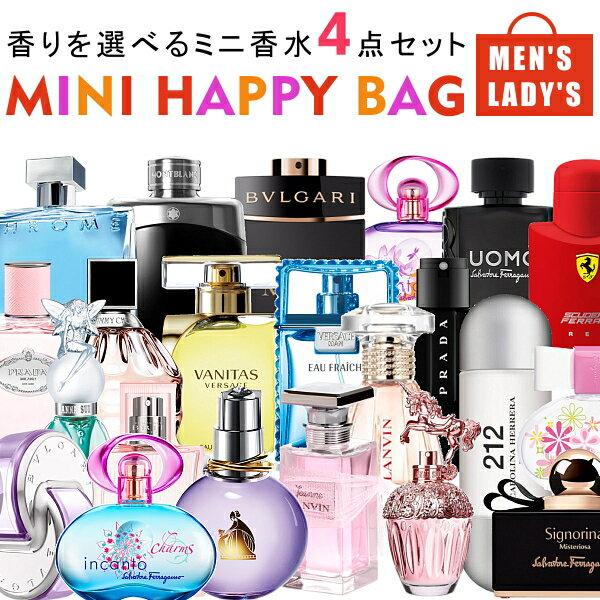 美容・コスメ・香水, 香水・フレグランス  4 DG