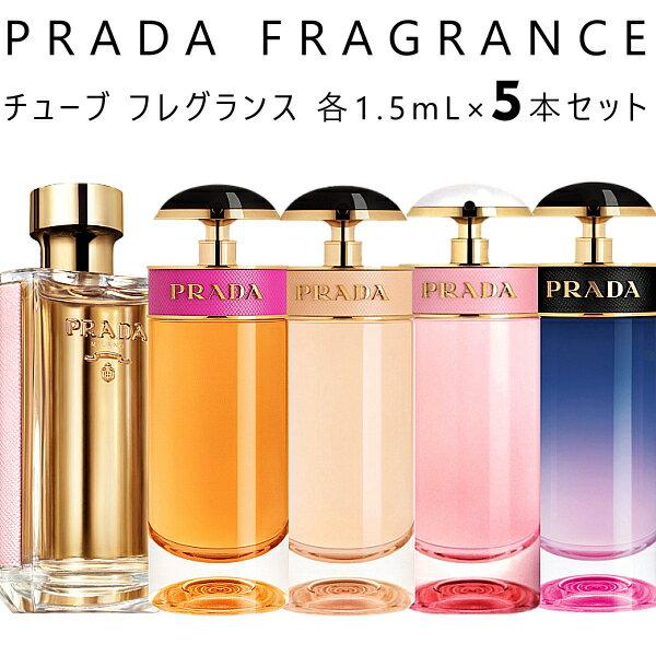 美容・コスメ・香水, 香水・フレグランス PRADA 5