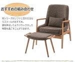 Sewingソーイングソファ1人掛け用(リビングクッション付き1P天然木木製ナチュラル北欧カントリーおしゃれおすすめ)