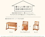 Animateアニマートデスク(キッズ,子供用,テーブル,木製,コンパクト,シンプル,子供部屋)