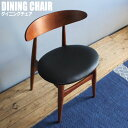 Oscar オスカー ダイニングチェア (ダイニング チェア 椅子 モダン ブラウン レザー 合皮 カフェ スチール SOHO) 1