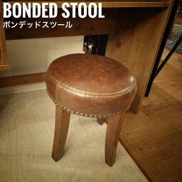 Sepia レトロ ボンデッドスツール (カントリー 木製 椅子 腰掛 背もたれなし レザー ブラウン 天然木 おすすめ おしゃれ)