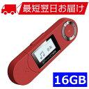 mp3プレーヤー bluetooth5.0 sdカード対応 デジタルオーディオ 8GB内蔵 最大128GB Newiy Start