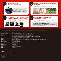 15.6型ワイド液晶ポータブルDVDプレーヤー15.6インチGPD15B1BKGAUDI