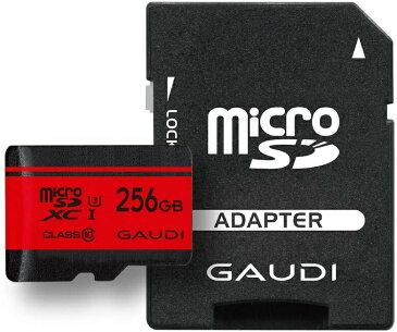 【メーカー3年保証・256GB】GAUDI microSDカード 256GB Class10 UHS-I U3対応 Nintendo Switch 動作確認済 3年保証 GMSDXCU3A256G | micro sd 256g sdカード マイクロ sd スマホ スイッチ switch ニンテンドー 送料無料