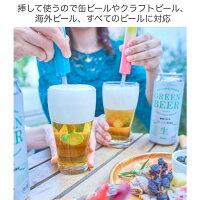 グラスのビールに挿してワンタッチで泡を作るビアフォーマー「GH-BEERJS」超音波式