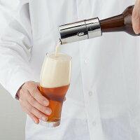 グリーンハウス2017年版瓶ビールがもっとうまくなる!瓶ビール用ビアフォーマー「GH-BEERH-SV」超音波式