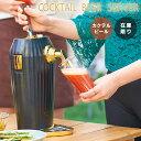 【送料無料・アウトレット】カクテル ビアサーバー GH-BEERL-BK ブラック 乾電池 持ち運び | ビールサーバー 家庭用 ビール ギフト 送料無料 本格 超音波 泡 おいしい アウトドア キャンプ 結婚式 パーティ プレゼント ビアサーバー 旨い beer グリーンハウス *SS