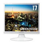 グリーンハウス17型スクエア液晶ディスプレイ白色LEDバックライト搭載、ブルーライトカット機能搭載「GH-LCS17C-WH」ホワイト
