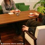 カフェテーブル 幅 120cm 奥行き 70cm 高さ 選べる チーク | テーブル コーヒーテーブル リビングテーブル ダイニングテーブル シンプル ナチュラル 北欧 おしゃれ 脚 2本脚 天板 家具 インテリア 木製 木 リビング カフェ カフェ風
