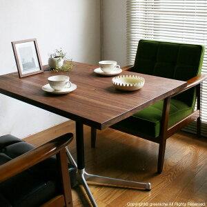 グリニッチオリジナルテーブル ウォルナット シンプル スタイリッシュ テーブル ダイニング リビング コーヒー センター オススメ