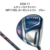 ゼクシオ11レディースドライバーMP1100LカーボンシャフトブルーXXIO11ゴルフクラブ女性用