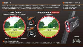 【7月10日出荷】ピンシーカーツアーV5シフトジョルトブッシュネルゴルフ2020年モデル国内正規品ゴルフ用レーザー距離計