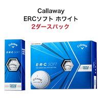 【送料無料】CallawayCHROMESOFTXTRIPLETRACKキャロウェイクロムソフトエックストリプルトラックボール2ダースパッククロームソフト