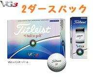 TitleistVG3タイトリストブイジースリーレインボーパール2ダースパックゴルフボール