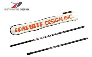 グラファイトデザインTourADアライメントスティック2本&カバー2019年ツアー支給モデルGRAPHITEDESIGNゴルフ練習器具ブラック