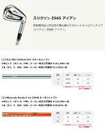 【送料無料】【16時までのご注文で当日出荷】SRIXONZ565アイアンセット6本組(#5-9、PW)N.S.PRO980GHDSTSスリクソン