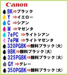 インク福袋インクキャノンエプソンブラザーインク互換インクcanonepsonIC6CL50IC4CL6165IC6CL32IC4CL46IC4CL62BCI-326+325/5MPBCI-326+325/6MPBCI-321+320/5MPBCI-7e+9/5MPLC12-4PKLC10-4PKLC11-4PKICBK46ICBK50ICBK62BCI-325BCI-32005P10Jan15