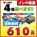 互換 インク インキ キャノンインク エプソンインク ブラザーインク 互換インク IC6CL5...