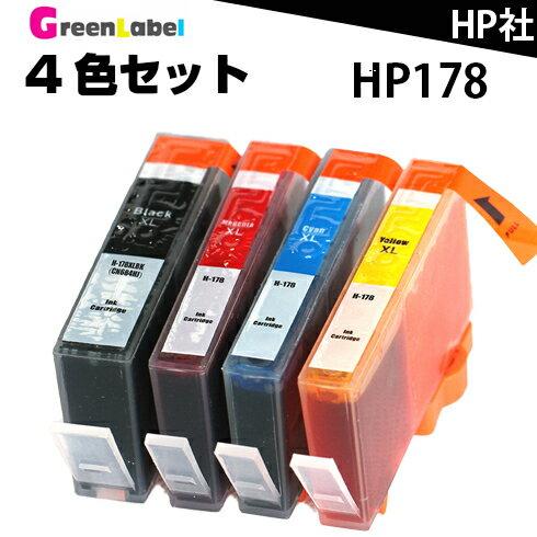 [2点購入&クーポンご利用で200円OFF ]HP(ヒューレット・パッカードプリンターインクHP178XL4色セット互換インクカ