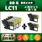 ブラザー互換インクLC11-4PK4色セット
