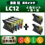 ブラザー互換インクLC12-4PK4色セット【LC12BK,LC12C,LC12M,LC12Y】