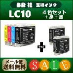 ブラザー互換インクLC10-4PK4色セット