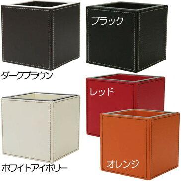 鉢カバー クーデター レザータッチ ボックス ミニプランター 2個セット 口10cm×全高10cm 底穴なし フェイクレザー プランター ポット 器