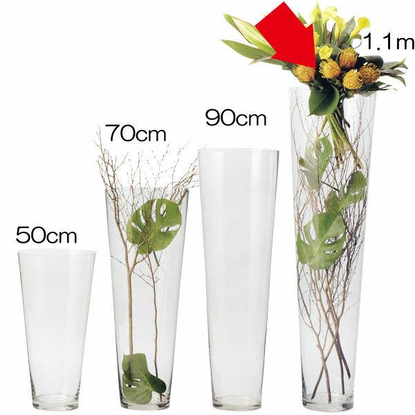 ガラス花器・大型・ラウンド(全高110cm×直径30cm)(透明/クリア/硝子)(花瓶/花器/花入れ/フラワーベース)(アレンジ/ディスプレイ/会場装花)