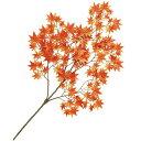 人工観葉植物・ヤマモミジ・レッド・スプレー・全長66cm・2...