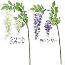 造花・藤・全長102cm・3本セット(野田藤/紫藤/ふじ/フジ/ウィス...