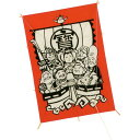 ディスプレイ用品 和紙大角凧 七福神 全長65cm×幅46cm ペーパー インテリア 雑貨 オブジェ アレンジ ディスプレイ 装飾 店舗デザイン 和風 お正月 イ