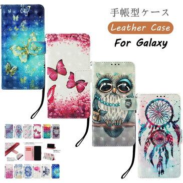 Galaxy S10 Plus ケース Galaxy s10 ケース 手帳型 Galaxy Note9 ケース note8ケース Samsung ストラップ付き カバー ギャラクシー s9 S9+ s8 ケース s8 plus おしゃれ 耐衝撃 マグネット 花柄 蝶 動物 可愛い オシャレ スタンド機能 カード収納 PUレザー+TPU
