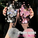 iphone 12 Pro ケース iphone12 mini ケース キラキラ ラインストーン 蝶々 TPU iphone 11 pro……