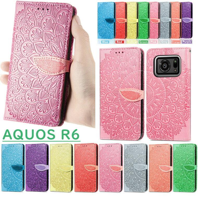 スマートフォン・携帯電話アクセサリー, ケース・カバー SHARP AQUOS R6 AQUOS R6 AQUOS R6 SH-51B aquos R6 PU tpu AQUOS R6 sh51b