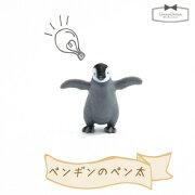 フィギュア ペンギン モチーフ
