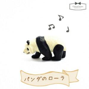 [동물 그림] Panda 's Laura [동물 그림 팬더 동물원 액세서리 모티브 비즈 및 부품 액세서리 부품]