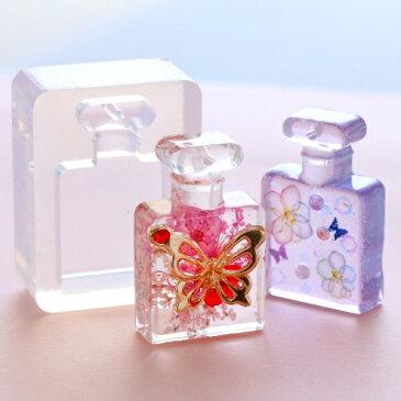 【シリコン型・モールド】香水瓶【ねんど型 粘土 レジン 香水型 ビーズアンドパーツ アクセサリーパーツ】
