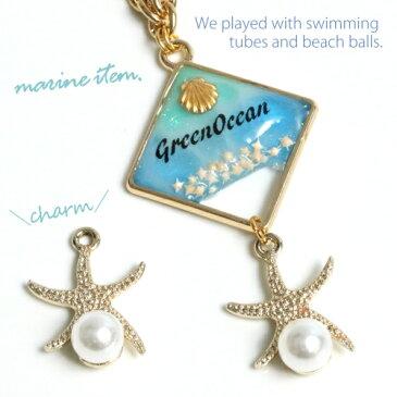 【チャーム】パール付きヒトデ 《ホワイトゴールド》【ひとで 星 ホシ ほし スター sea 海 夏 summer 真珠 ビーズアンドパーツ アクセサリーパーツ】