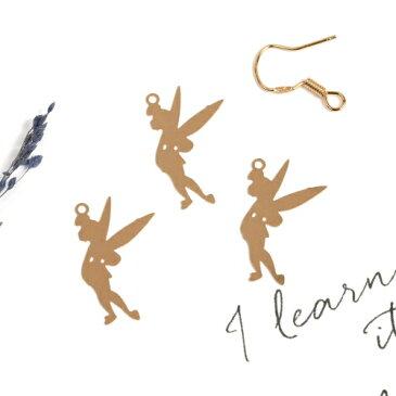 【メタルチャーム】3個 妖精《きれいめゴールド》[ティンカーベル ようせい フェアリー 童話 ピーターパン]