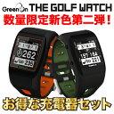 すぐに使える充電器付き!ゴルファーのための時計新しいスタイルのゴルフナビ【オレンジ新登場...