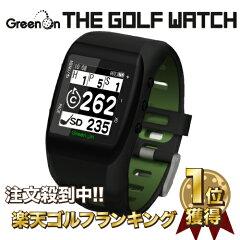 【送料・代引き無料】GreenOn『THE GOLF WATCH』(グリーンオン『ザ・ゴルフウォッチ』)【楽ギフ_包装】